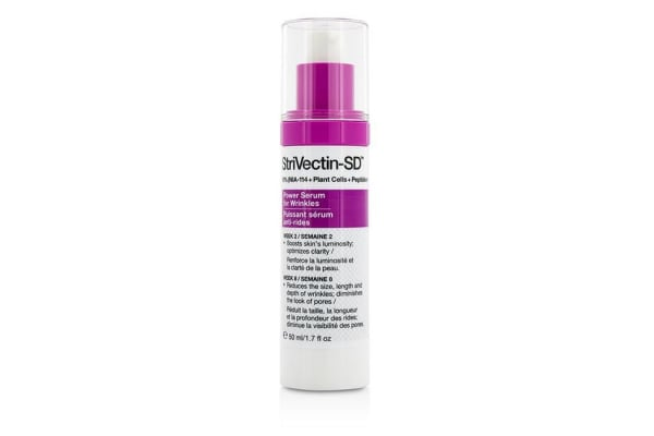 StriVectin - SD Power Serum for Wrinkles 50ml/1.7oz