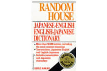 Rh Jap-english Eng-jap Di