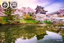 JAPAN: 16 Day Journey through Japan Tour Including Flights for Two