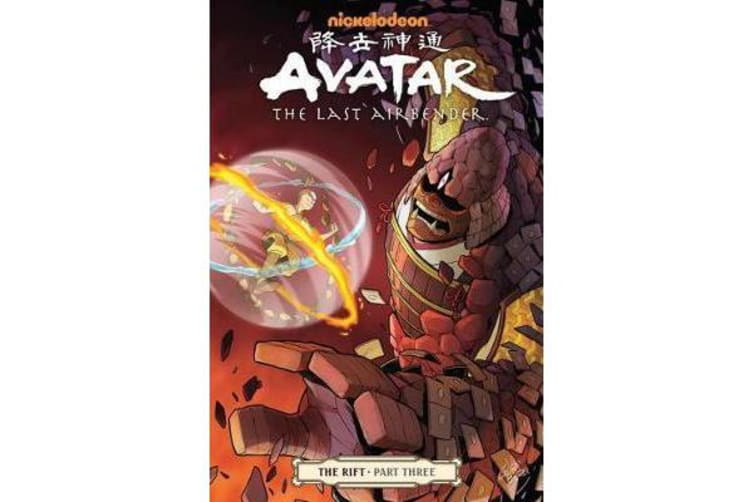 Avatar - The Last Airbender - The Rift Part 3