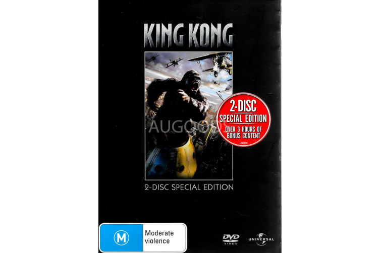 King Kong - Rare- Aus Stock DVD PREOWNED: DISC LIKE NEW