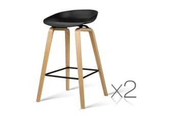 Set of 2 Wooden Barstools with Metal Footrest (Black)