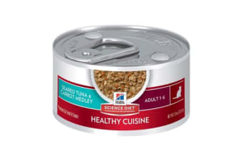 Hills Science Diet Adult Feline Seared Tuna Carrot Medley - 1 Can