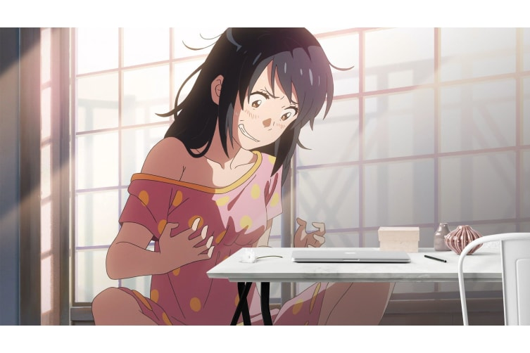 3D Your Name 078 Anime Wall Murals Woven paper (need glue), XXL 312cm x 219cm (WxH)(123''x87'')