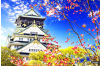 JAPAN: 7 Day Japan Rail Package Including Flights for Two