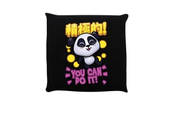 Handa Panda You Can Do It Cushion (Black)