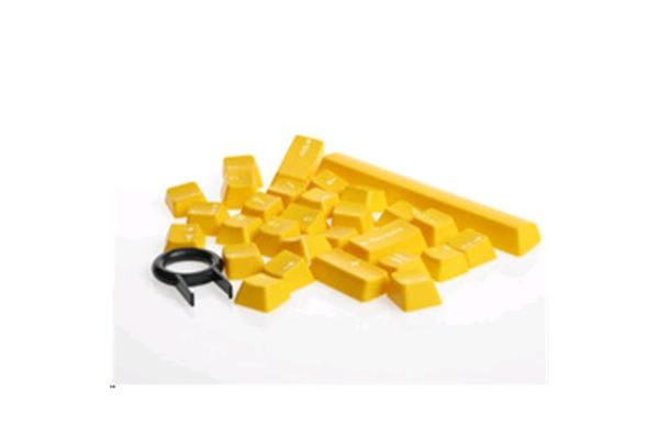 Tai-Hao ABS Yellow 18 Keys Cap