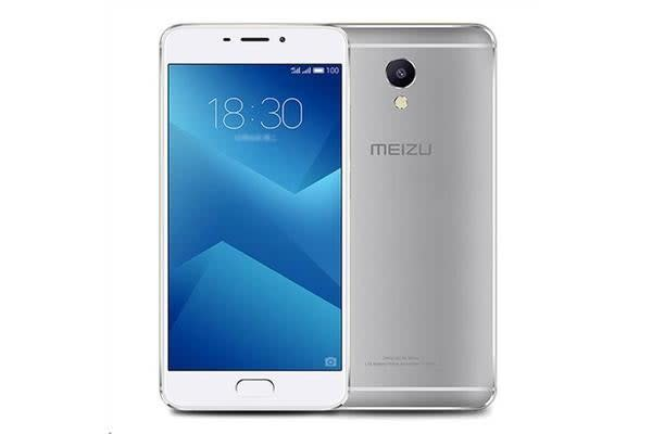 MEIZU M5 Note Smartphone 3GB 32GB Silver. 2 Years Warranty Full metal awesome.