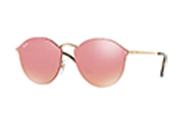 Ray-Ban RB3574N 59mm - Gold (Pink Mirror Pink lens) Unisex Sunglasses