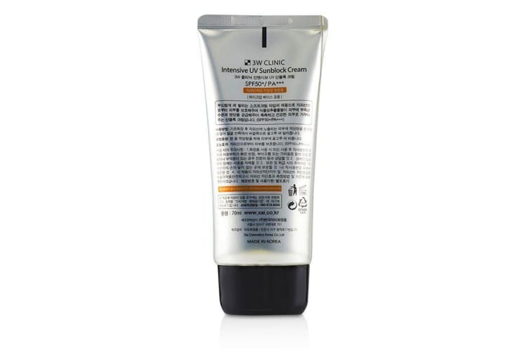 3W Clinic Intensive UV Sunblock Cream PA+++ 70ml
