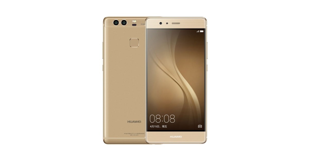 huawei phones price list p9. huawei p9 dual sim (gold) phones price list