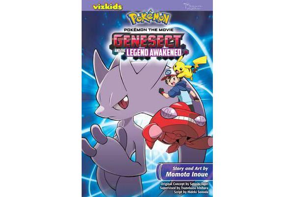 Pokemon the Movie - Genesect and the Legend Awakened