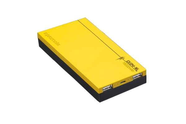 PROMATE Premium Lithium Polymer Backup Battery with Dual USB ports & ShakeView Technology - Yellow