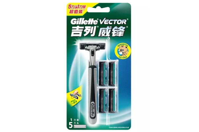 2 pack Gillette VectorManual Shaving Razor of 2 Handle and 10 Cartridges