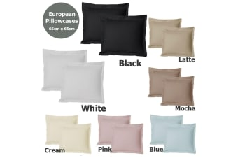 Pair of Pure Cotton 250TC Pillowcases Cream European