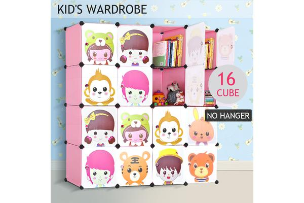 DIY PINK Cube Storage Cabinet Cupboard Wardrobe Normal Size