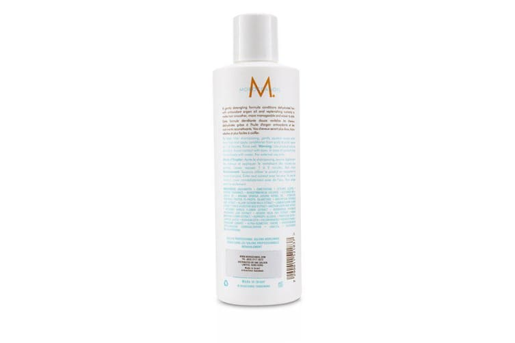 Moroccanoil Hydrating Conditioner (For All Hair Types) 250ml
