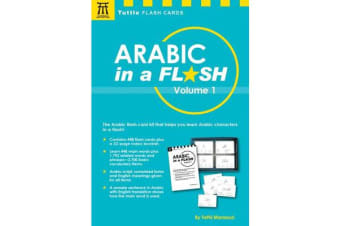 Arabic in a Flash Kit Volume 1 - A Set of 448 Flash Cards with 32-page Instruction Booklet