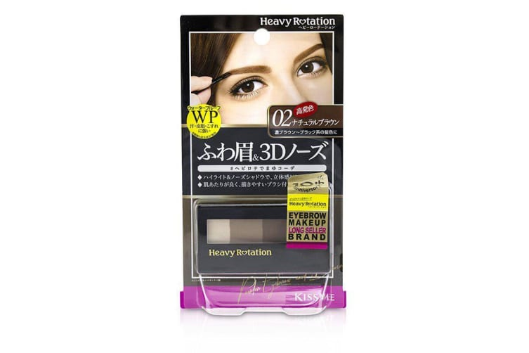 KISS ME Heavy Rotation Waterproof Powder Eyebrow And 3D Nose - # 02 Natural Brown 3.5g
