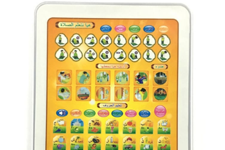 Select Mall Learning Machine Common Sense Cognitive English Learning Machine Educational Toys Flat Dot Reading Machine for Children-Yellow