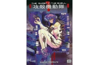 Ghost In The Shell, The - Vol. 1
