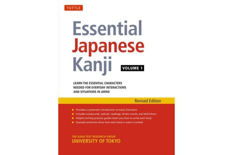 Essential Japanese Kanji Volume 1 - Learn the Essential Kanji Characters Needed for Everyday Interactions in Japan