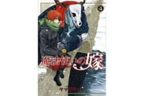 The Ancient Magus Bride - Volume 4