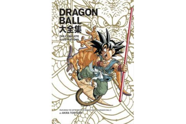 Dragon Ball - The Complete Illustrations