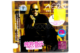 Stevie Wonder - A Time to Love BRAND NEW SEALED MUSIC ALBUM CD - AU STOCK
