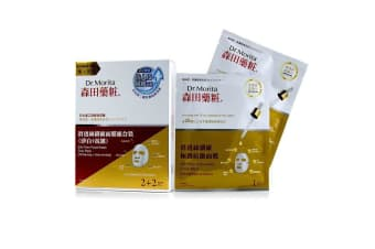 Dr. Morita Signature Silk Fiber Series - Facial Mask Twin Pack (Whitening + Anti-Wrinkle) 4pcs