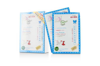 Dr. Morita Moisturizing Essence Facial Mask - More Protection 8pcs