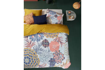 Layered Bloom Multi Cotton Sateen Quilt Cover Set by Oilily