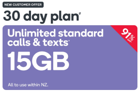 Kogan Mobile Prepay Voucher Code: LARGE (30 Days | 15GB)