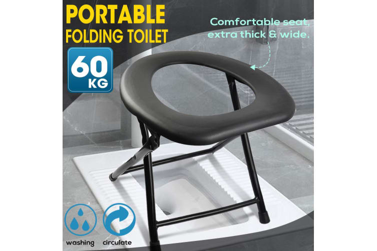 Potty Toilet Seat Folding Chair Camping Travel Portable Stool Multifunctional BK