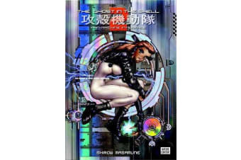 Ghost In The Shell, The - Vol. 2