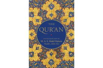 The Qur'an - English translation with parallel Arabic text