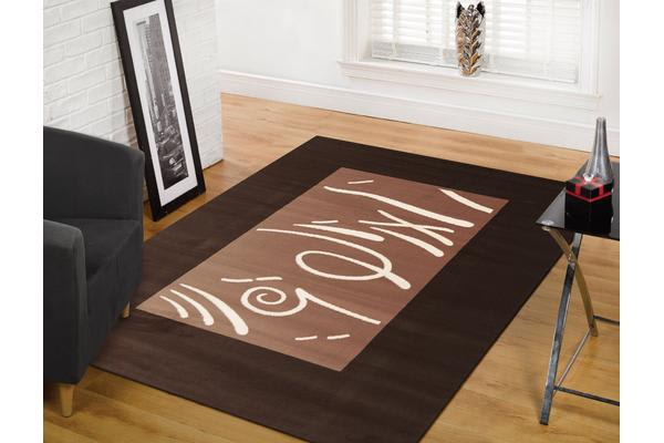 Funky Pattern Rug Brown Beige Latte 330x240cm