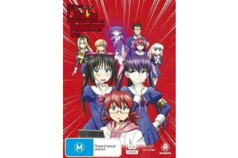 Ultimate Otaku Teacher : Part 2  Region 4 - Rare- Aus Stock DVD PREOWNED: DISC LIKE NEW