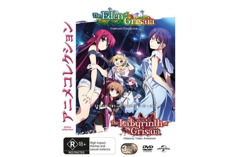 The Eden of Grisaia Complete Collection DVD Region 4