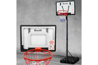 Basketball Hoop Stand System Net Ring Portable Height Adjustable Kid