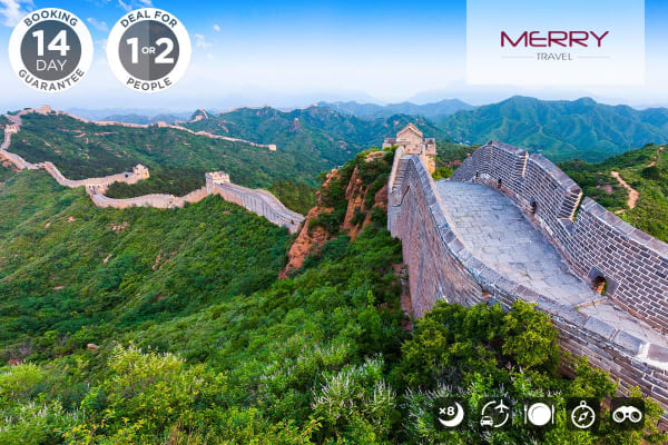 CHINA: China 9 Days Memory Tour, Beijing Xi'an Shanghai - Flights Included (Departing Perth - 9 Days, Twin)
