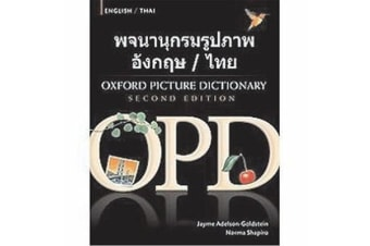 Oxford Picture Dictionary Second Edition: English-Thai Edition - Bilingual Dictionary for Thai-speaking teenage and adult students of English